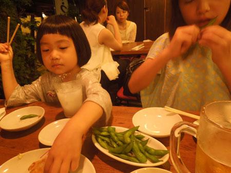 les retrouvailles avec tse&tse a Fukuoka_a0262845_13455277.jpg