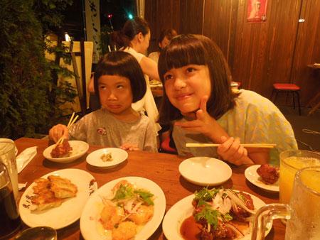 les retrouvailles avec tse&tse a Fukuoka_a0262845_13461499.jpg