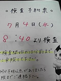 b0200747_19432664.jpg