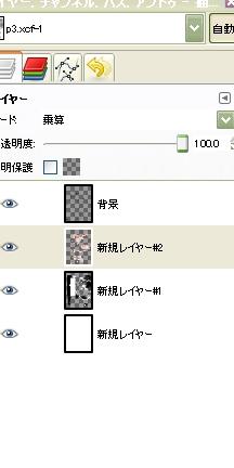 b0232447_227156.jpg