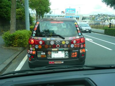 強烈なお守り_c0087349_5124954.jpg