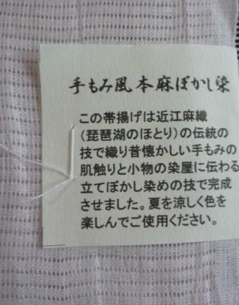f0181251_1747461.jpg