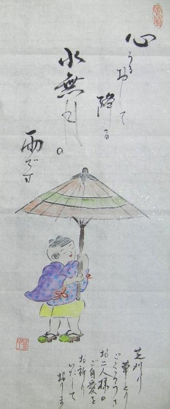 '12,7,3(火)合歓の木と絵手紙!_f0060461_14123161.jpg
