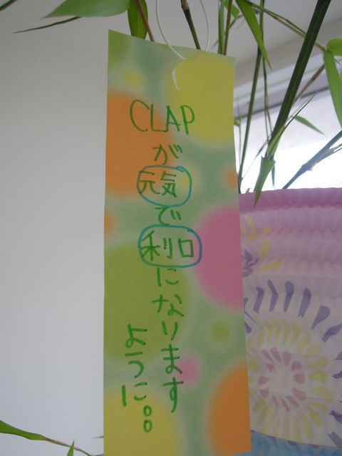 七夕_a0239065_17575488.jpg