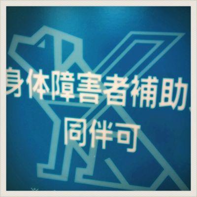 f0096666_6313620.jpg