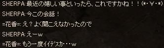 f0233667_1435652.jpg