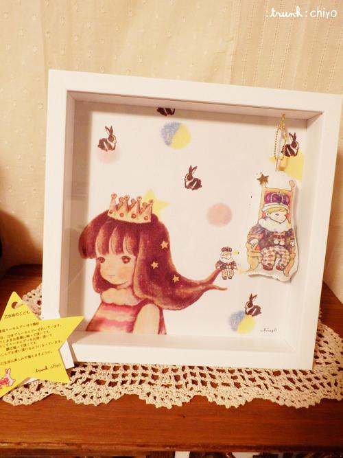 LOFT企画☆星座×ART☆ (〜7/16)_f0223074_1315180.jpg