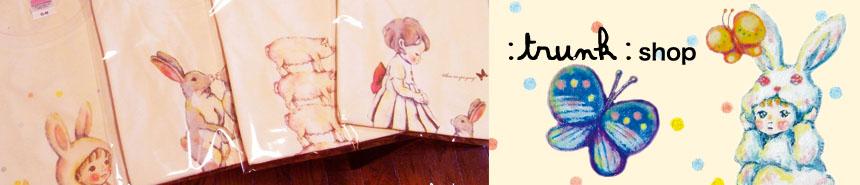 :trunk:shop に新しい商品アップされました☆_f0223074_18253369.jpg