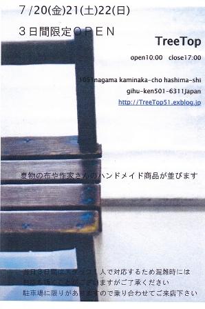 f0215679_10273234.jpg