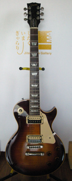 レスポールが重た過ぎたんだろ!【Gibson Les Paul 特集】_c0123295_1933166.jpg