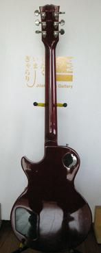 レスポールが重た過ぎたんだろ!【Gibson Les Paul 特集】_c0123295_19489.jpg