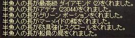 d0021312_4351818.jpg