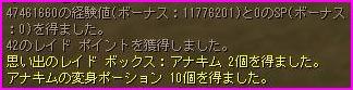 b0062614_045854.jpg