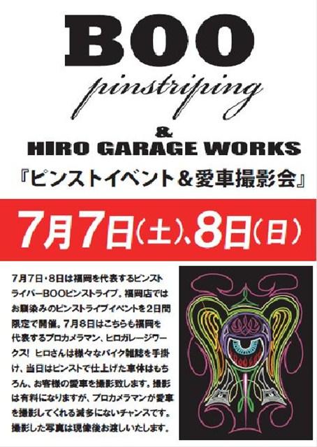 今週末はNAPS福岡店へ_a0095515_1063664.jpg