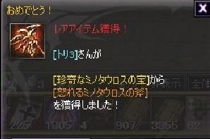 f0231633_1192743.jpg