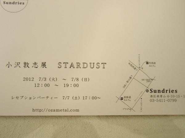 小沢敦志さんの個展  _b0132442_1613473.jpg