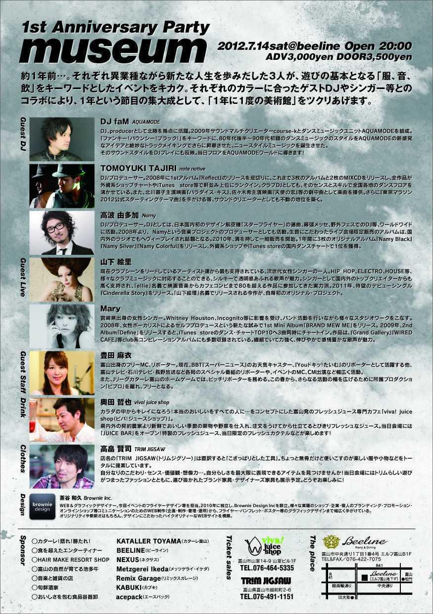 DJ強化月間☆_f0142044_0344933.jpg