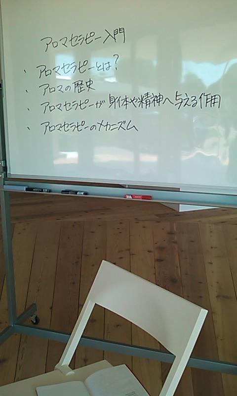 a0267845_2015143.jpg