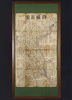 韓紙(ハンジ)骨董展_a0279848_2025257.jpg