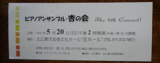 b0083048_21351917.jpg