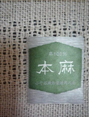 f0181251_18593465.jpg