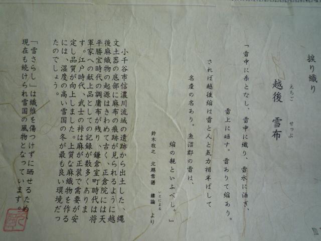 f0181251_18595559.jpg