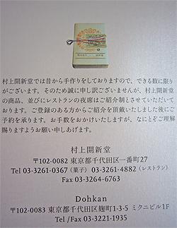 f0170352_12425080.jpg