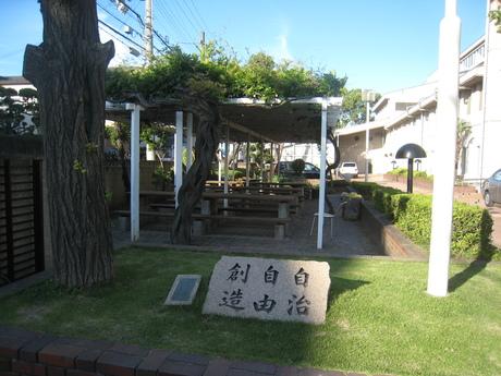 あしかび会 総会_f0205367_9594359.jpg