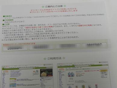 f0171271_13343630.jpg