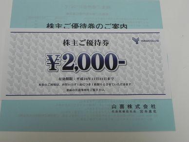 f0171271_13345831.jpg