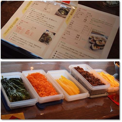 韓国料理の1dayレッスン_d0078486_2153523.jpg