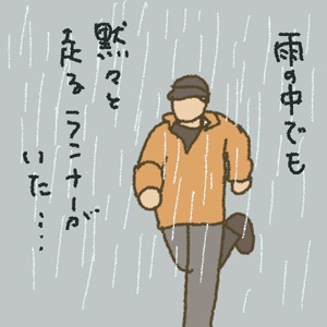 f0172287_15475167.jpg