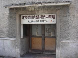 ★喜多方ラーメン★_e0147297_19403753.jpg