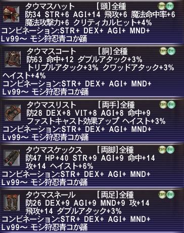b0082004_1572892.jpg