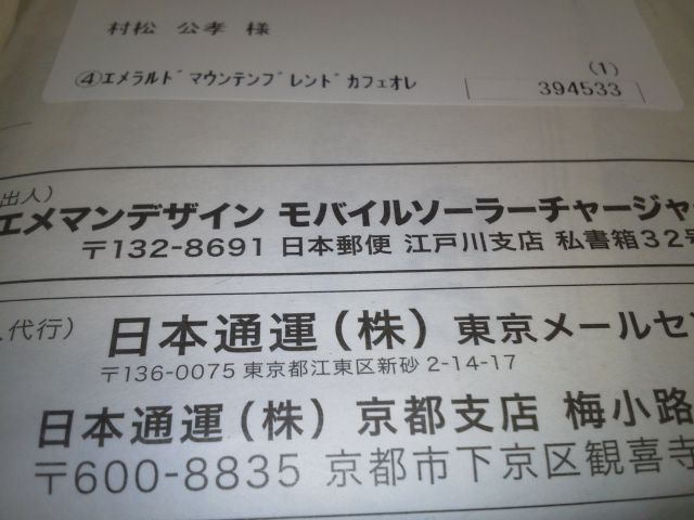 a0009809_18285289.jpg