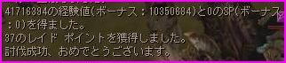 b0062614_1123638.jpg
