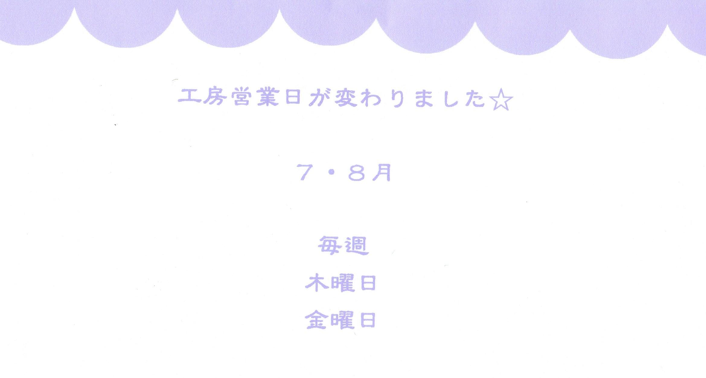 a0255715_16534643.jpg
