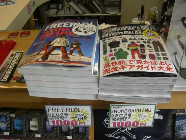 カタログ号~各種発売しました!_f0229217_14501790.jpg