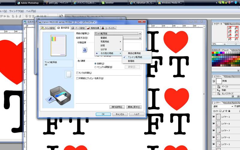 f0113518_20115315.jpg