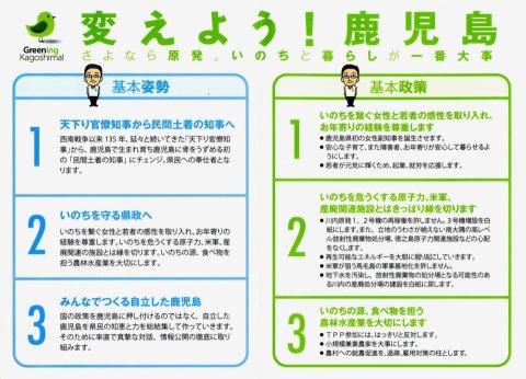 「応援」し隊☆_a0125419_11173290.jpg