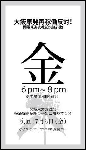 「応援」し隊☆_a0125419_11225784.jpg