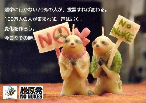 「応援」し隊☆_a0125419_11231152.jpg