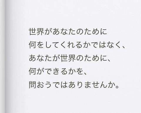 「応援」し隊☆_a0125419_11245057.jpg