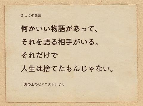 「応援」し隊☆_a0125419_1125954.jpg