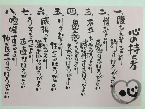 「応援」し隊☆_a0125419_11282245.jpg