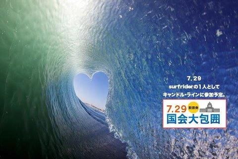 「応援」し隊☆_a0125419_11285931.jpg