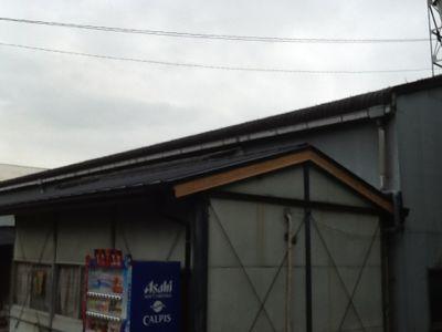 吉野工場 休憩室の屋根改修工事_c0124828_242189.jpg