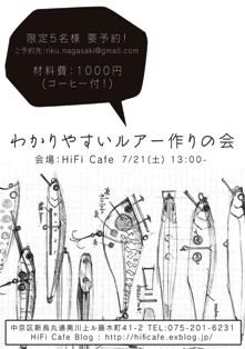 Culture Club_e0230141_19192297.jpg
