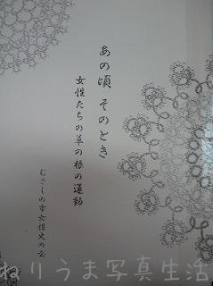 a0009142_0435515.jpg