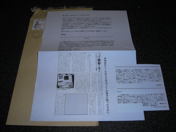f0151647_1949314.jpg